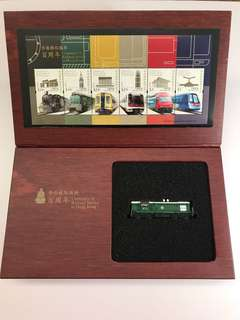 香港鐵路服務百周年郵票+模型紀念套裝 Centenary of Railway service in Hong Kong stamp and model set