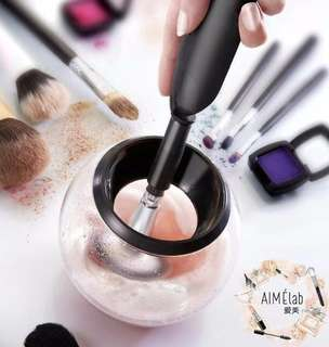 Electric Makeup Brush Cleaner (BRAND NEW)