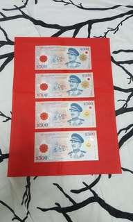 Brunei $500 ( Uncirculated)