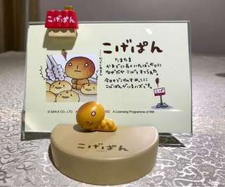 San-X 烤焦麵包 相框
