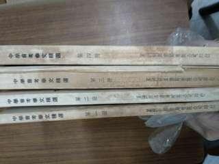 中学会考华文精选 第一,二,三和四册