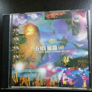 伍佰 and The China Blue CD