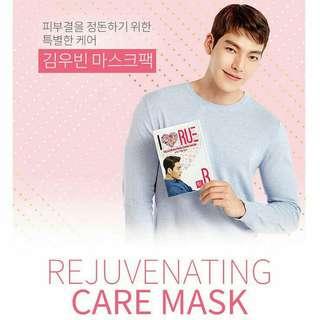 Kim Woo Bin Rejuvenating mask