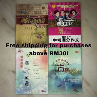 SPM PT3 Mandarin Chinese Paper EVERYTHING YOU NEED TO PREPARE FOR SECONDARY SCHOOL MANDARIN