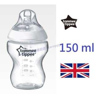 Tommee Tippee ultra 150ml 奶瓶 Easi-Vent BPA free slow flow慢流量