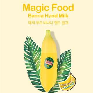 TonyMoly BANANA Handmilk 60ml