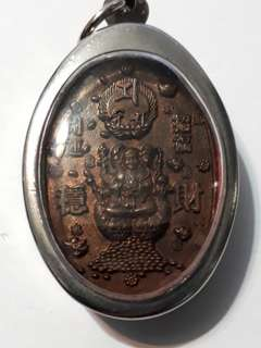 "Ah Pak Rong Si 吴锦溪仙""财神"" Thai Amulet"