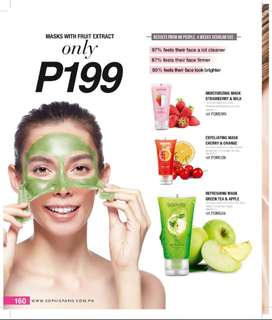 (Sophie Paris) Face Mask