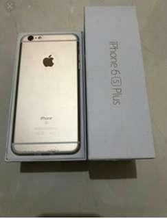 Dijual Kredit iPhone 6S+ 128GB tanpa kartu kredit