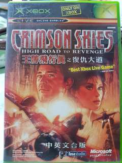 XBOX Crimson Skies - High Road To Revenge