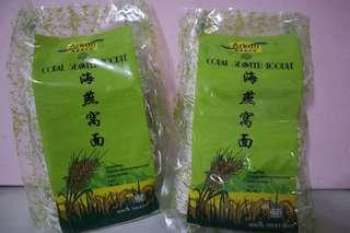 新加坡Arkon純天然素食(海燕窩)麵(可涼拌/熱食)