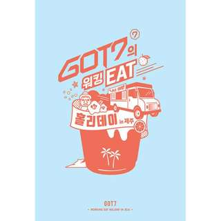 <<代購>>Got7 - GOT7's Working Eat Holiday in Jeju