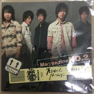 五月天 mayday maygazine 2 final home 絕版