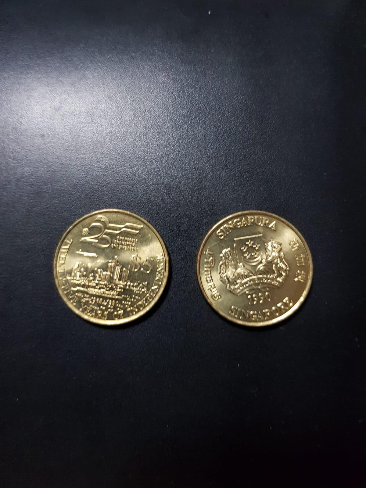 25th Year Independence $5 Coin