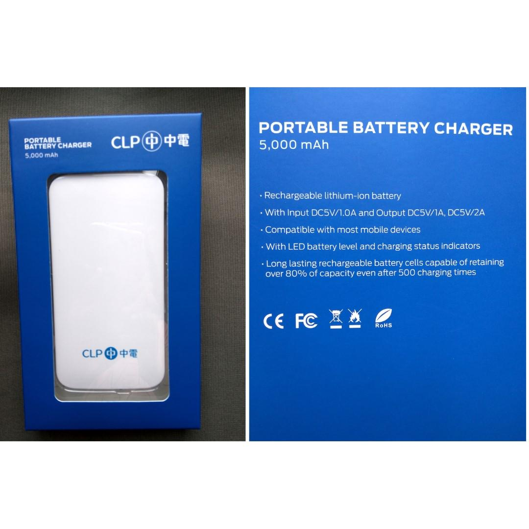 $50 CLP Portable Battery Charger 5000mAh 充電器