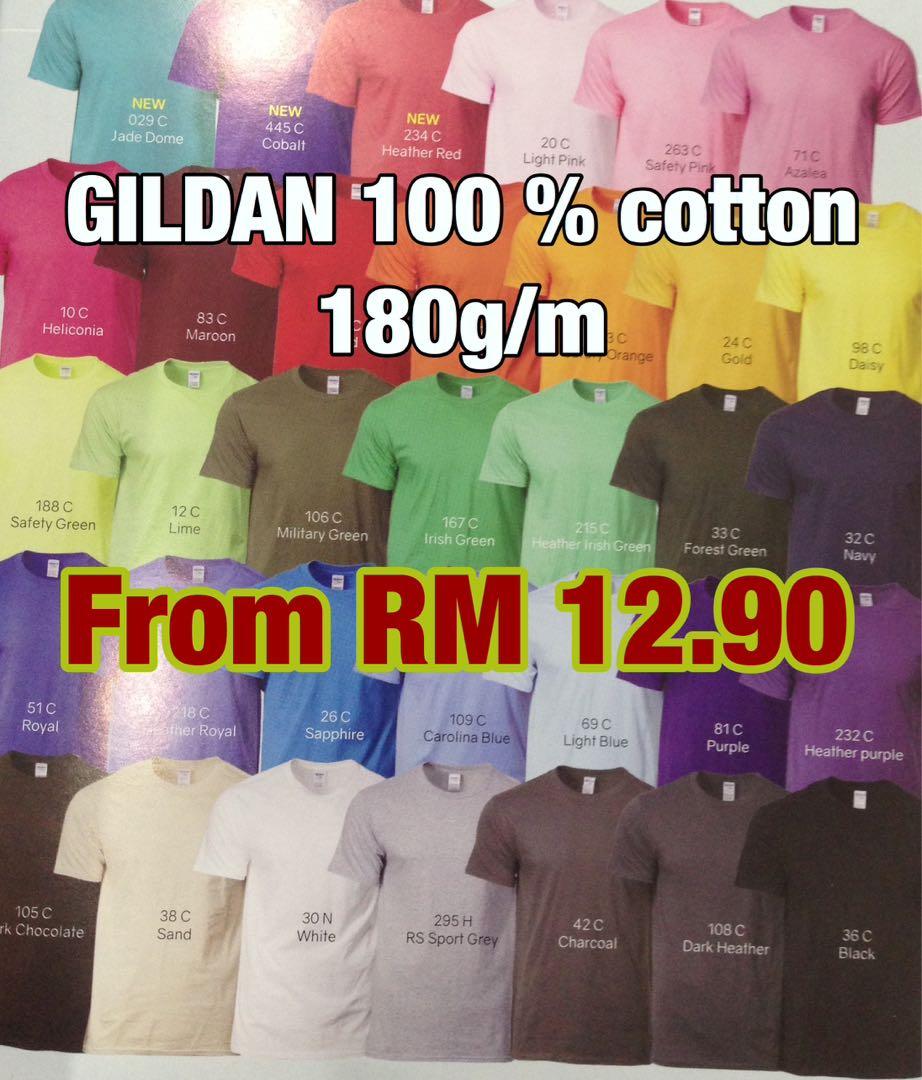 Gildan Premium Cotton Blank Tee, Men's Fashion, Clothes on Carousell