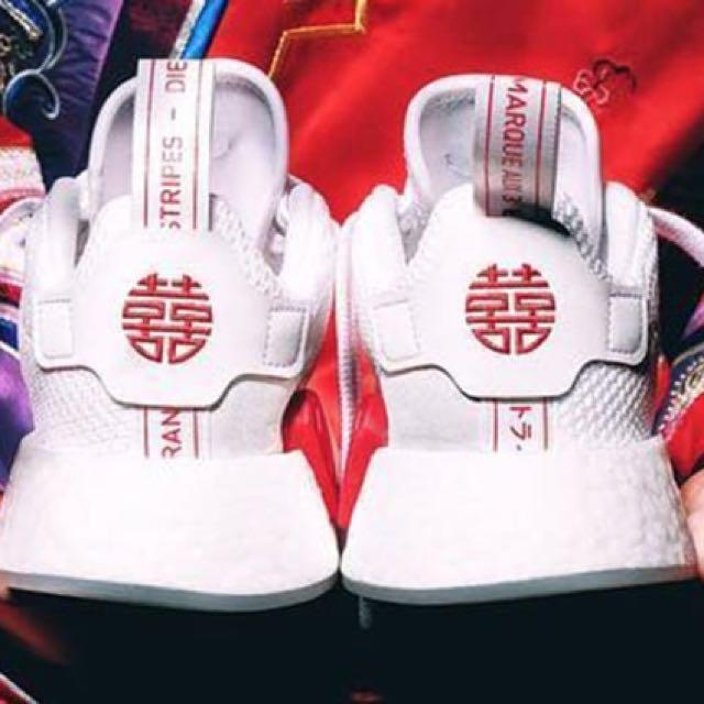 ab7477db22ff0 Reserved)Adidas NMD R2 CNY White Shoe