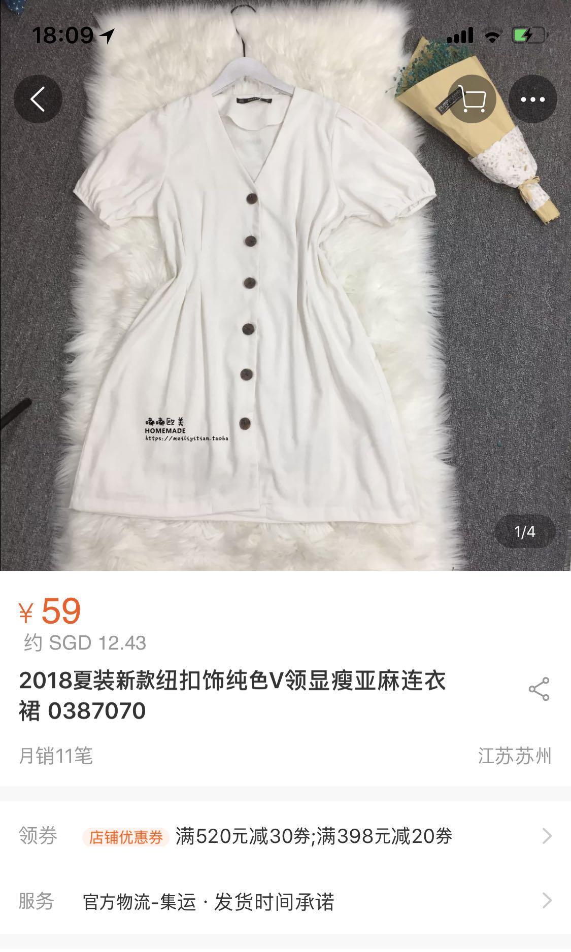 740860f704f Taobao zara-esque linen dress