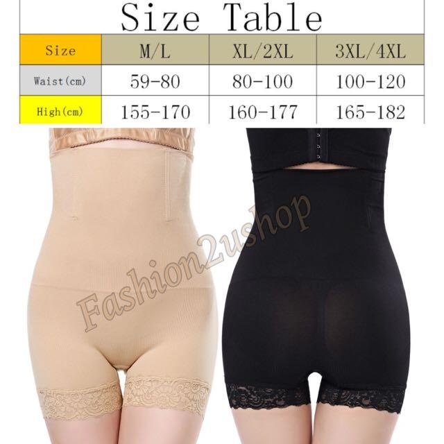 1d562b3d668 Black Skin Lady s High Waist Body Shaper Brief Underwear Tummy ...