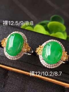 GZ-38姐妹款 ¥16800/件 打包優惠 滿色陽綠蛋面戒指 時尚靚麗款 豪華鑲嵌 形體優美飽滿 種好色豔 綠油油滴 完美無紋裂