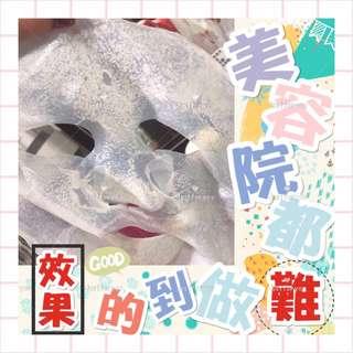 BP mask