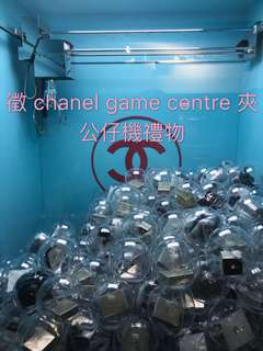 徵Chanel coco game centre 禮物