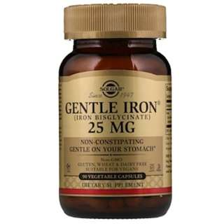 In STOCK Solgar, Gentle Iron, 25 mg , 90 Vegetable Capsules