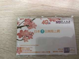 4G日本無限上網卡