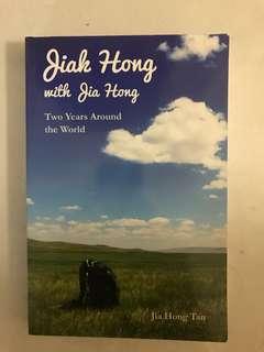 Jiak Hong - 2 Years Around The World
