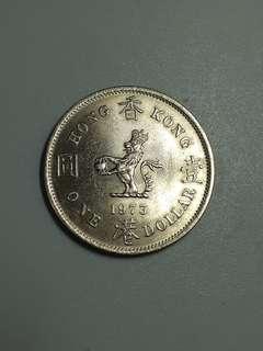 1973年 香港壹圓