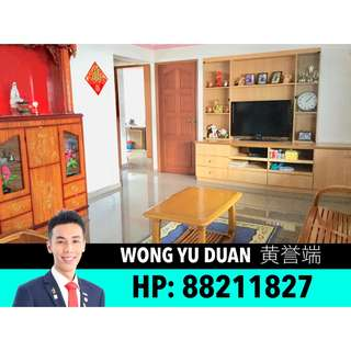 501B Wellington Circle HDB 4A For Sale!