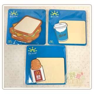 『胖豆雜貨舖』[全新] 麥當勞 便條紙 / 薯餅 吐司 咖啡 三款一組