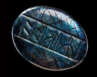 The Hobbit: Kili's Rune Stone