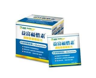 🚚 益富 福惜素 左旋麩醯胺酸