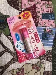 🚚 日本保濕護唇膏