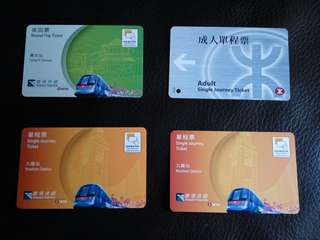 MTR 地鐵車票 (收藏)