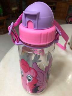 Kids Water Bottle (My Lil Pony)