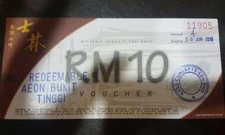 Shilin voucher RM10