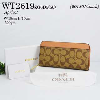 CO ZIP WALLET