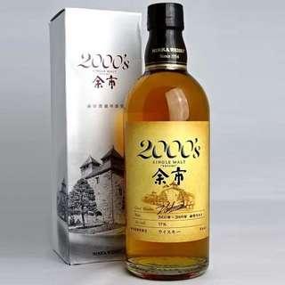 余市2000's 原酒 500ml & 180ml (NOT 響 山崎 白州) whisky