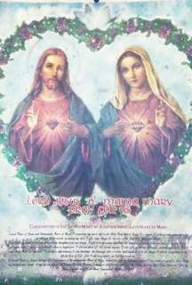 Jesus and Mama Mary Wall Ornament