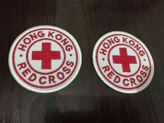 紅十字會臂章一對