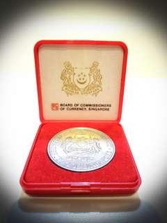 asean 20th coin