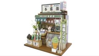 Japanese Matcha Ice cream and Tea house