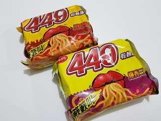 ✈大玩台灣代購✈台灣 味丹 449乾麵 2款口味 辣到簐簐叫(1袋5包)