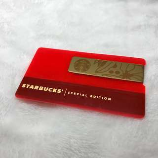 FREE SF Starbucks Card PH - Metal Wrap 2017