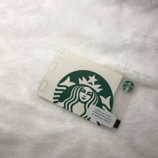Starbucks Card PH - Cup Siren