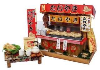 Japanese Taiyaki Store