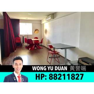 HDB 3NG FOR RENT @ 714 CLEMENTI WEST STREET 2!