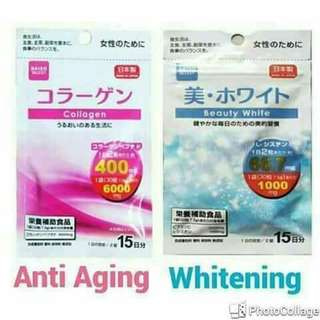DAISO SUPPLIMENT